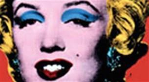 Masterpiece - Monroe  Etkinlik Afişi