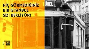 Turkcell Diyalog Müzesi Karanlıkta Diyalog Etkinlik Afişi