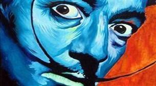 Masterpiece Ankara Resim - Salvador Dali  Etkinlik Afişi