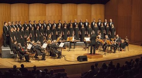 Cumhurbaşkanlığı Klasik Türk Müziği Etkinlik Afişi