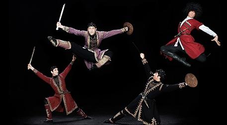 Georgian National Ballet Sukhishvili Etkinlik Afişi