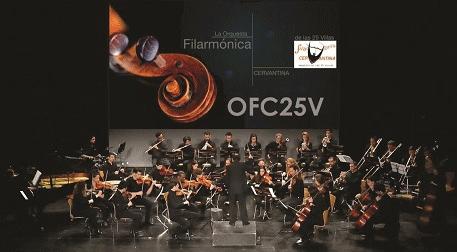 Cervantes'in Dünyasından, Cervantes Filarmoni Orkestrası  Etkinlik Afişi