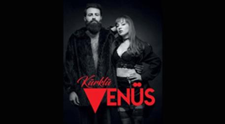 Kürklü Venüs Etkinlik Afişi